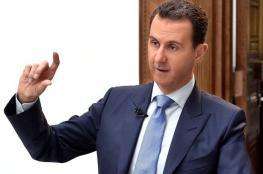 واشنطن تطالب من جديد برحيل بشار الأسد عن سوريا