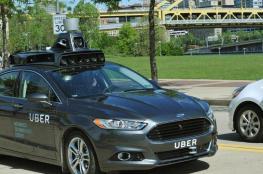 اوبر توقف مشروع السيارة ذاتية القيادة بسبب خطأ فادح