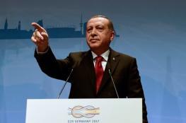 اردوغان يتوعد الشركات النفطية الاجنبية من مغبة تخطي الحدود