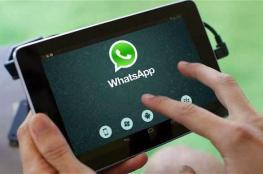 واتس اب تختبر إمكانية التواصل المباشر بين الشركات ومستخدميها