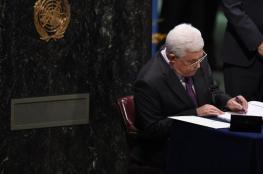 ابو ردينة : خطاب الرئيس في الامم المتحدة هام