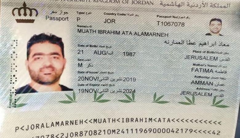 """الاردن تصدر جواز سفر للصحفي الفلسطيني """"معاذ عمارنة """""""