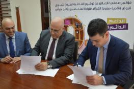 """وزارة العمل والبنك الوطني يوقعان اتفاقية لتمويل مشاريع إنتاجية """"صفرية الفوائد"""" للنساء"""