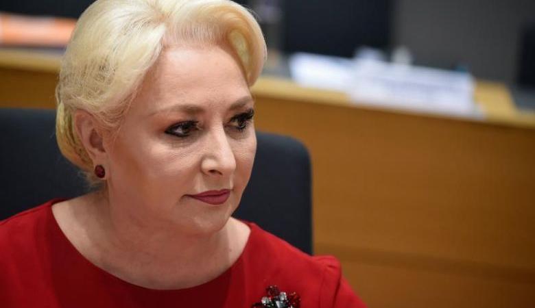 رومانيا ترفض نقل سفارتها الى القدس