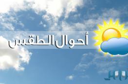 حالة الطقس: انخفاض على درجات الحرارة والبلاد تتأثر بمنخفض جوي