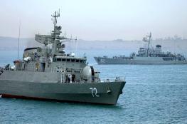 سفن حربية إيرانية تتوجه قريباً إلى السواحل الأمريكية