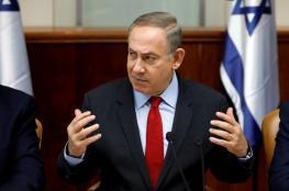 نتنياهو : القدس خارج المعادلة وسنواصل الاستيطان فيها