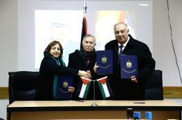 توقيع اتفاقية لافتتاح قسم طب بشري في جامعة بولتيكنك الخليل