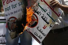 فتح تدعو إلى مواجهة صفقة القرن عبر الاعتراف بالدولة الفلسطينية