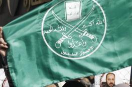 الاخوان المسلمون يوجهون رسالة عاجلة الى الكويت