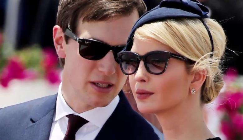 زوج ايفانكا وصهر الرئيس الأمريكي تلقى 30 مليون دولار من شركة إسرائيلية
