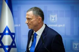 رئيس الكنيست الإسرائيلي يستقيل من منصبه