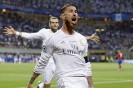 قرعة الأبطال تصدم ريال مدريد