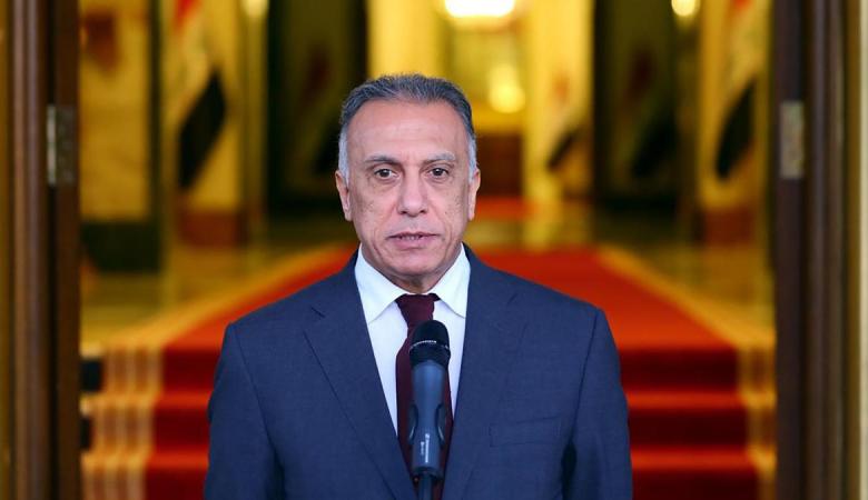 """الكاظمي: """"لن نسمح بتحويل العراق إلى دولة """"عصابات"""""""