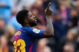 """برشلونة يعلن عودة مدافعه الفرنسي  """"صامويل أومتيتي """""""