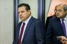 عودة : المشتركة ستمنع نتنياهو من تشكيل حكومته
