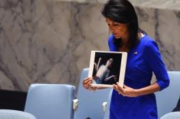 نيكي هايلي : تمكنا من شل برنامج الأسلحة الكيميائية السوري