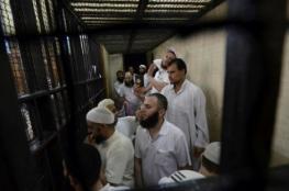 """محكمة مصرية تقضي بإعدام 20 متهما """"بقتل عناصر أمن"""""""