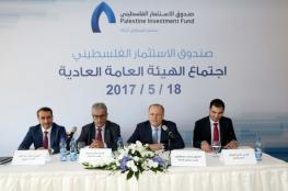 """صندوق الاستثمار الفلسطيني يطلق مشاريع ضخمة بقيمة """" 1.3 """"مليار دولار"""