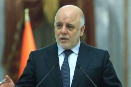 العبادي: العراق لن يكون طرفا في أي صراع إقليمي أو دولي