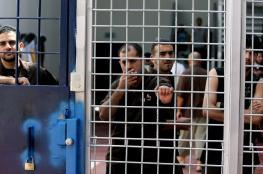 دعوات اسرائيلية لاقرار قانون اعدام الاسرى الفلسطينيين