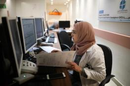 السلطة تنفق مليار شيقل على التحويلات الطبية