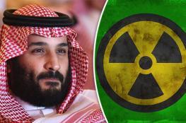 هذه شروط اسرائيل للسماح للسعودية بامتلاك سلاح نووي