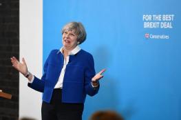 40 نائباً من حزب رئيسة وزراء بريطانيا يوافقون على الاطاحة بها
