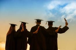 وزارة التربية تعلن توفر منح دراسية في تونس ومالطا
