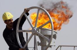 أسعار النفط ترتفع الى أعلى سعر منذ عامين