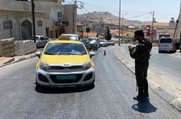 الضفة الغربية : تعميم من المواصلات للسائقين والمواطنين