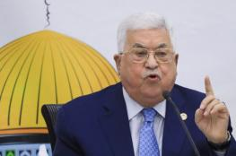 اللجنة المركزية لفتح برئاسة الرئيس تجتمع في رام الله