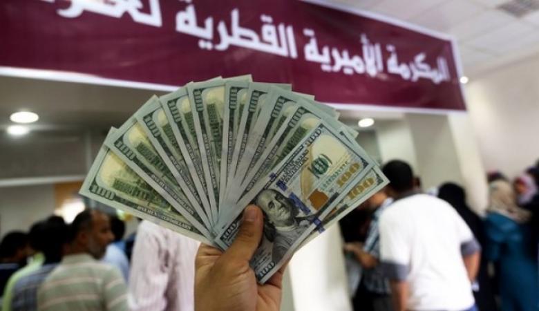 وفد قطري يصل غزة اليوم والدفعة المالية نهاية الشهر