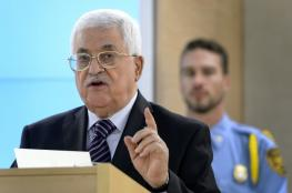 بمشاركة الرئيس ..جلسة خاصة لمجلس الامن الدولي حول فلسطين
