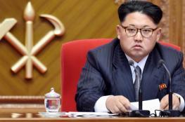 كوريا الشمالية : نتعرض لاعمال عدائية متطرفة
