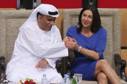 وفد إسرائيلي يصل واشنطن لتوثيق العلاقة مع دول الخليج