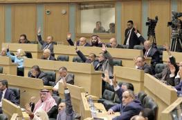 """النواب الاردني ينتصر لفلسطين ويهدد """"اسرائيل """""""