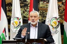 """هنية يوجه دعوة لحركة فتح لاتخاذ قرار """"تاريخي"""""""