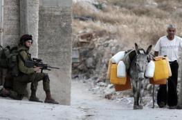 """الاحتلال يصادر """"15 """" دونم من اراضي قلقيلية"""