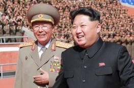 الزعيم الكوري يهبط بأسعار الدولار ويرفع أسعار الذهب