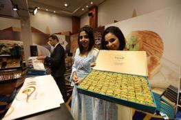 افتتاح معرض الصناعات الاردنية في بيت لحم