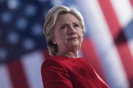 كلينتون تحسم قراراها بشأن الانتخابات الرئاسية الامريكية القادمة