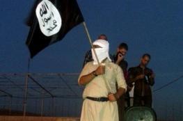 """الولايات المتحدة تحذر : """"داعش يعود بقوة الى سوريا والعراق """""""