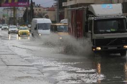 حالة الطقس: أمطار غزيرة وعواصف والرياح غربية نشطة السرعة