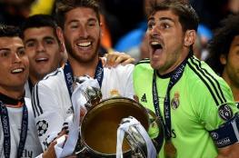 أسطورة ريال مدريد يعلن موعد اعتزاله