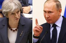 بريطانيا تقرع طبول الحرب وروسيا تتوعد بالرد
