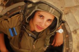 الجيش الاسرائيلي يطمأن مجنداته : لن ندفعكن لمواجهة حزب الله في لبنان