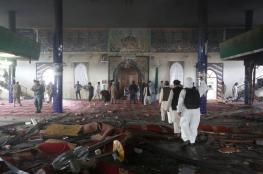 """داعش يعلن مسؤوليته عن هجوم """"كابول """" الدامي"""