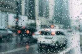الطقس: أجواء باردة وماطرة
