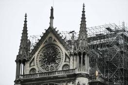 باريس: السيطرة على الحريق الذي اندلع في كاتدرائية نوتردام (صور )